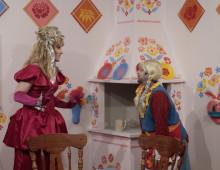 Fairy Fantastic!